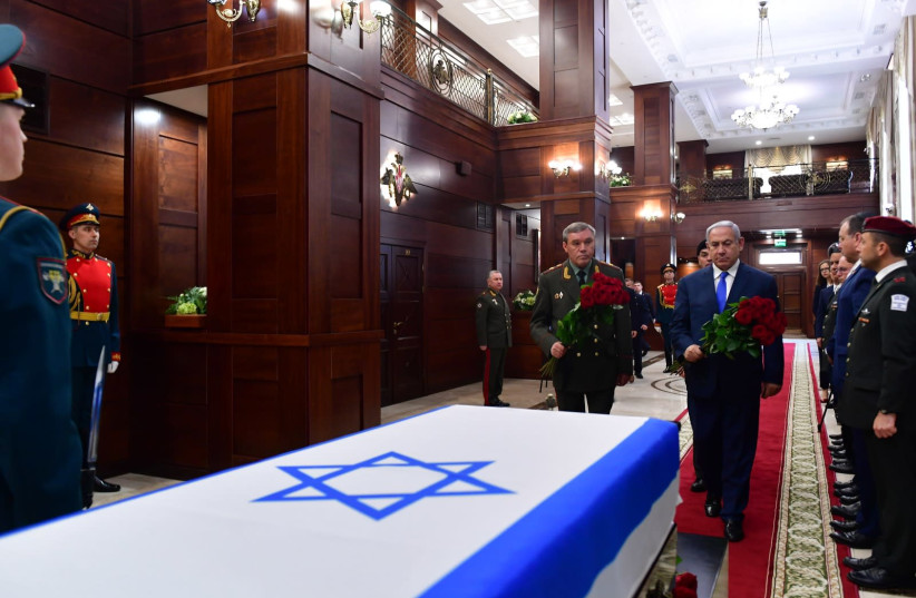 Prime Minister Benjamin Netanyahu met with the Russian Army chief of staff at the ceremony of transferring the coffin of the missing Zacharia Baumel to Israel in Moscow, Russia on April 4th, 2019 (photo credit: KOBI GIDEON/GPO)