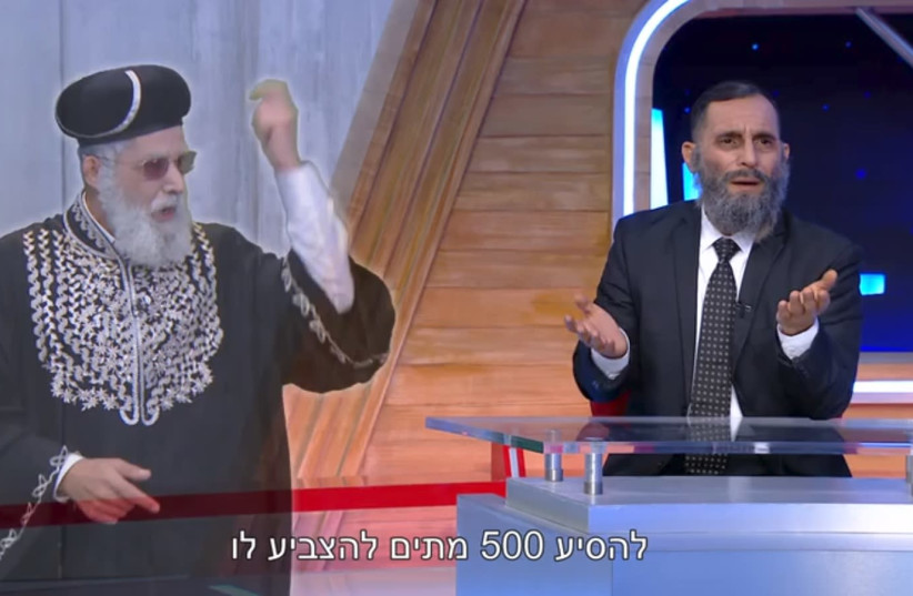 The ghost of Rabbi Ovadia Yosef and Arye Deri appear on Eretz Nehederet Wednesday night (photo credit: SCREENSHOT/KESHET 12)