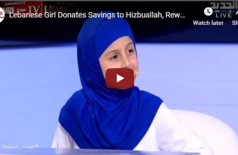 MEMRI video of Lebanese girl donates money to Hezbollah (photo credit: screenshot)