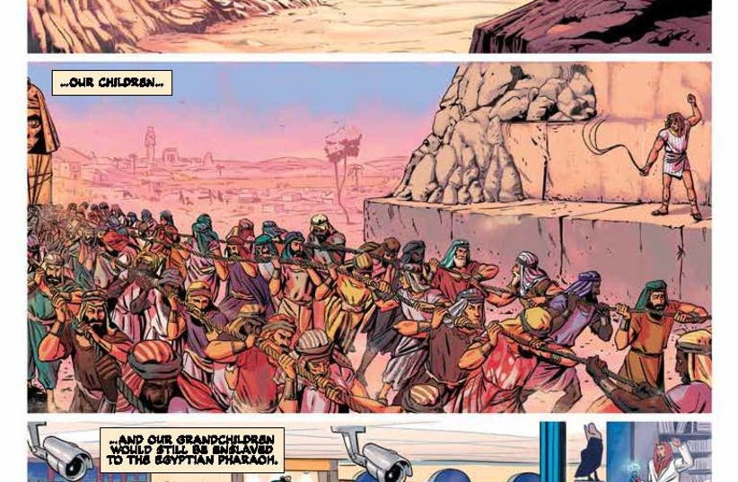 A page illustrated by Erez Zadok from the Passover Haggadah Graphic Novel (photo credit: EREZ ZADOK AND JORDAN B. GORFINKEL)