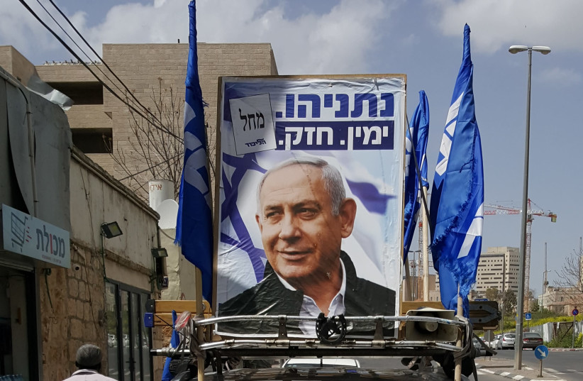 Prime Minister Benjamin Netanyahu of the Likud party election advertisement for the 2019 Israeli Knesset elections (photo credit: BEN BRESKY)