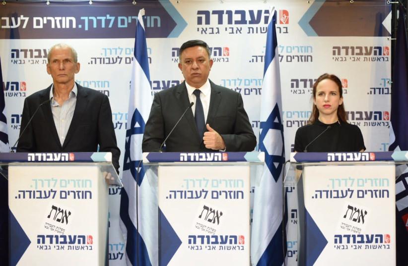 Avi Gabbay speaking at the Labor headquartes in Tel Aviv alongside MKs Omer Bar-Lev and Stav Shaffir (photo credit: ELAD GUTMAN)