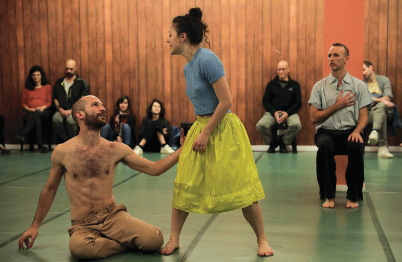 'WHEN LOVE WALKED IN' by Yossi Berg & Oded Graf (photo credit: NIR SEGAL)