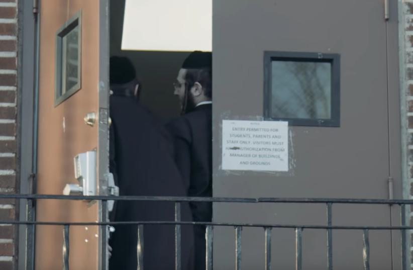 Youtube screenshot of Satmar yeshiva in Chabad shul in Seagate, NY (photo credit: YOUTUBE SCREENSHOT)