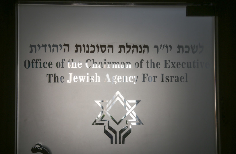 The Jewish Agency for Israel offices in Jersualem (photo credit: MARC ISRAEL SELLEM/THE JERUSALEM POST)
