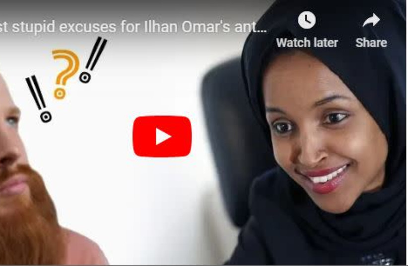 New film looks at antisemitic remarks by Ilhan Omar (photo credit: screenshot)