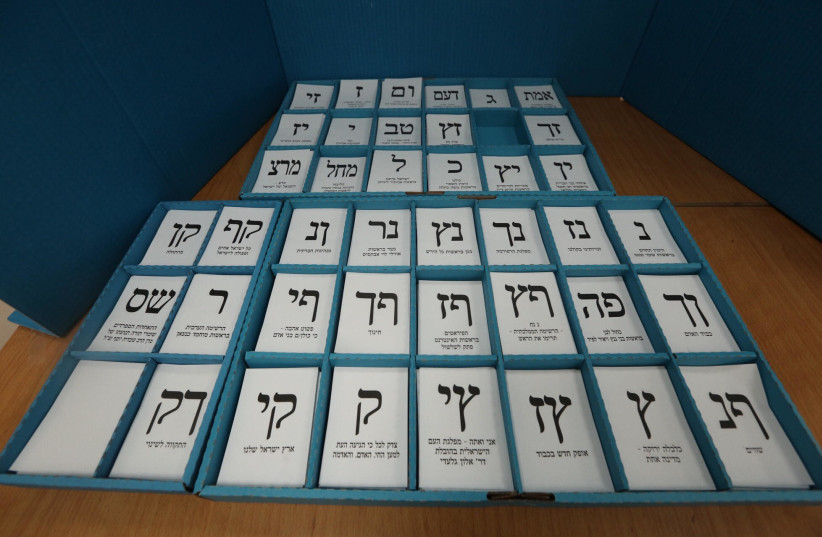 Plethora of parties in Israeli elections (photo credit: MARC ISRAEL SELLEM/THE JERUSALEM POST)