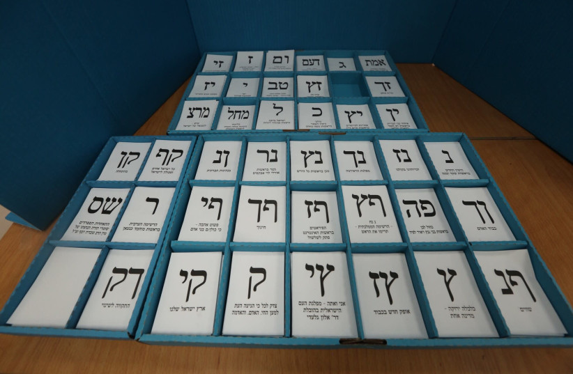 The slips used to vote in the 2019 elections, April 9th, 2019 (photo credit: MARC ISRAEL SELLEM/THE JERUSALEM POST)