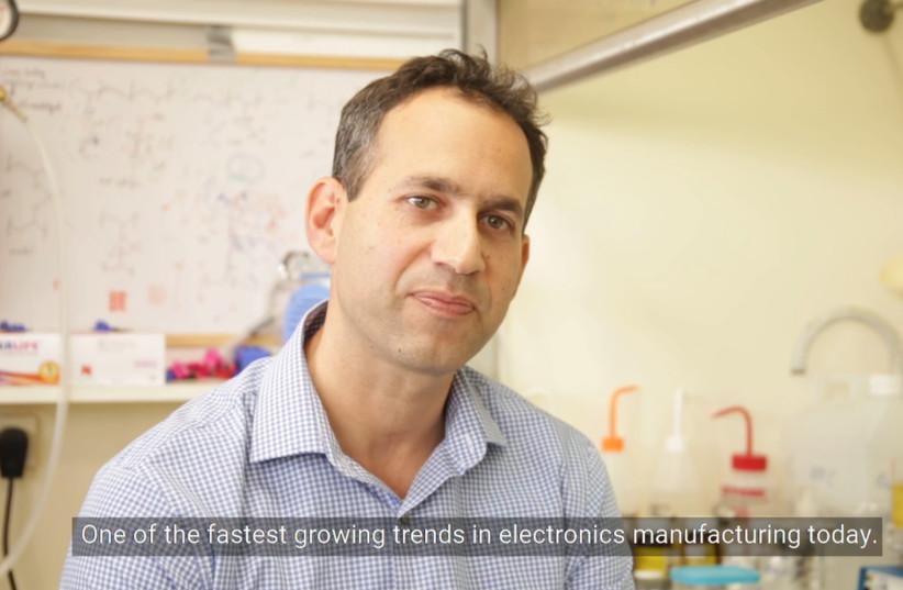 Spotlight on Israeli startups - PrintCB - printed electronics (photo credit: YUVAL NITZAN)
