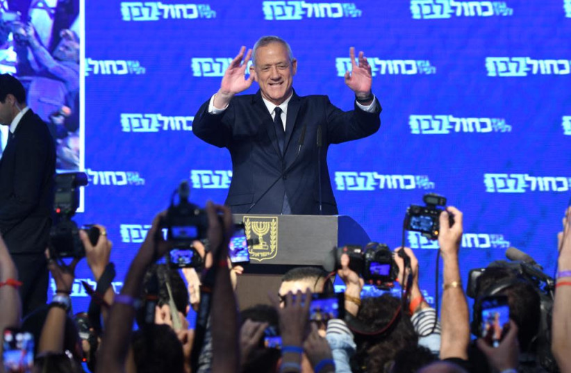 Blue and White leader Benny Gantz speaks after the first elections exit polls (photo credit: AVSHALOM SASSONI/MAARIV)