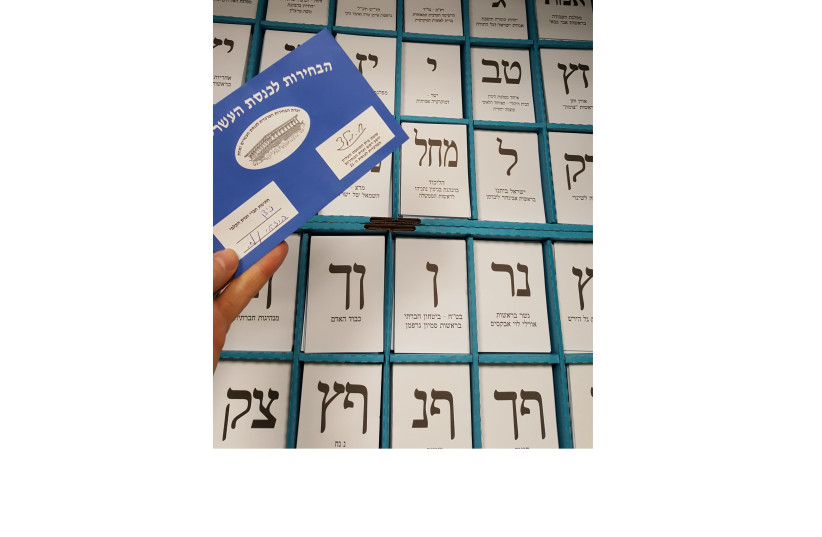 Election tickets for the 39 parties who ran in the 2019 Israeli elections with the envelope voters must insert their ballot into, April 9, 2019 (photo credit: BEN BRESKY)