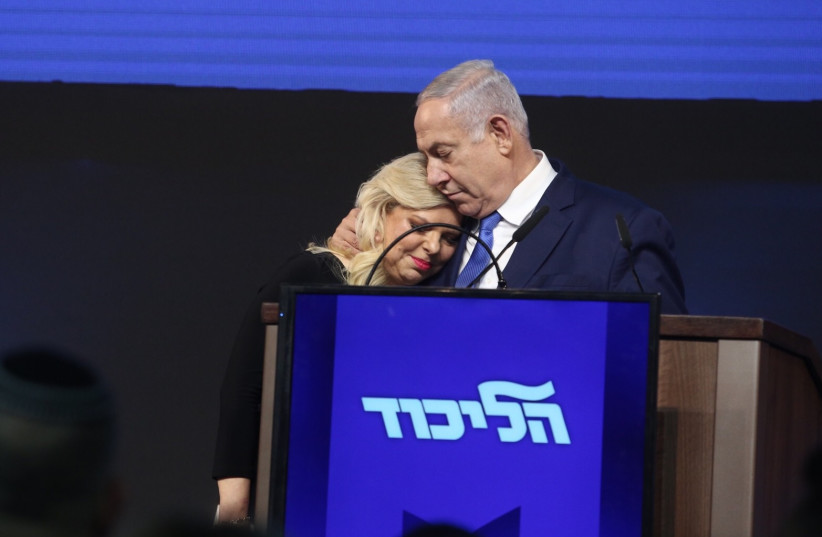 Prime Minister Benjamin Netanyahu and his wife Sara at the Likud rally following the April 9th elections for Knesset (photo credit: MARC ISRAEL SELLEM)