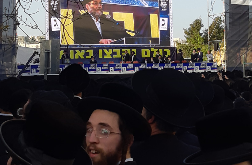 Senior United Torah Judaism MK Moshe Gafni adjured the haredi community on April 8th to go out and vote on election day, at the final haredi election rally of the campaign in Jerusalem (photo credit: JEREMY SHARON)