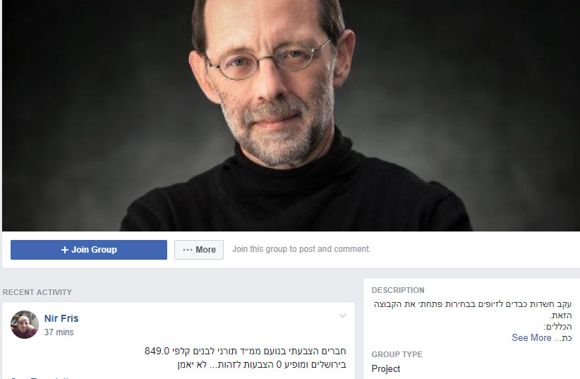 A Facebook page was created for people to note if they voted Zehut at certain polling stations in the West Bank. (photo credit: screenshot)