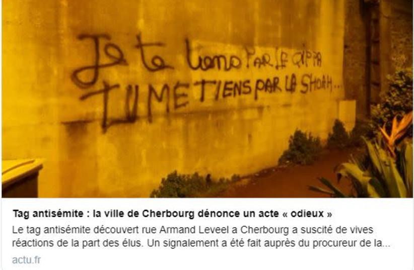 French wall marked with antisemitic graffiti. (photo credit: screenshot)