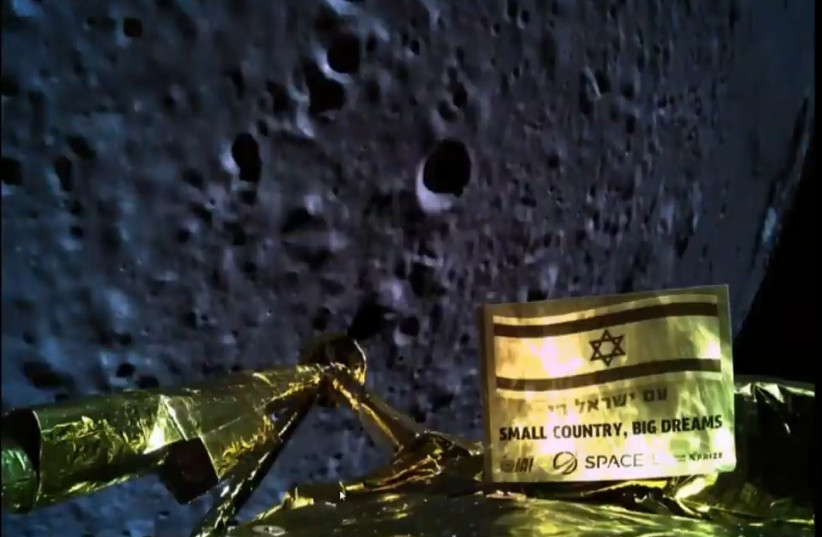 Beresheet takes a selfie minutes before touching down on the moon  (photo credit: SCREENSHOT SPACEIL YOUTUBE)