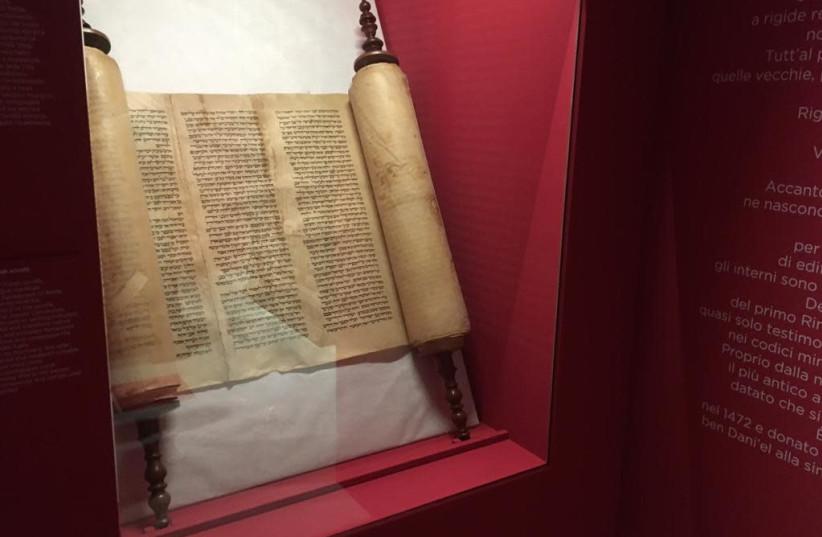 Torah scroll from synagogue of Biella (Piedmont), Museum of Italian Judaism and Holocaust. (photo credit: MUSEUM OF ITALIAN JUDAISM AND THE HOLOCAUST)