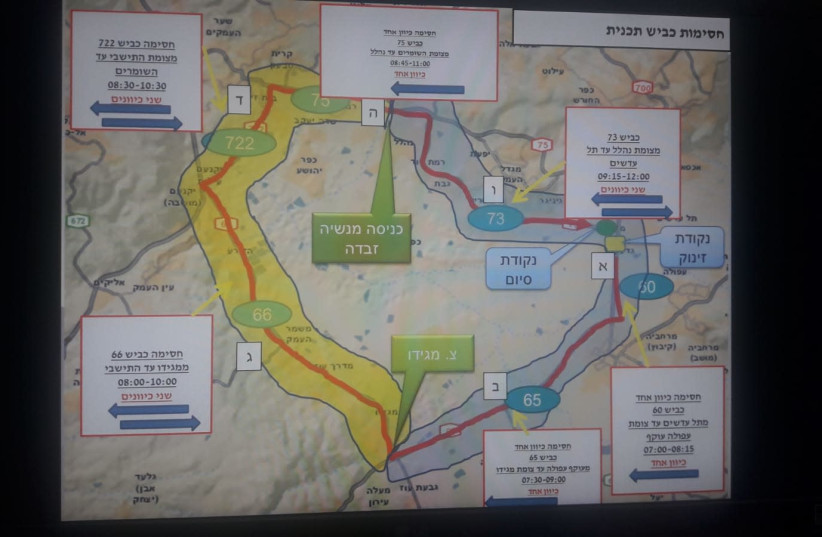 """Route map for """"Wheels of Hope"""" (photo credit: POLICE SPOKESPERSON'S UNIT)"""