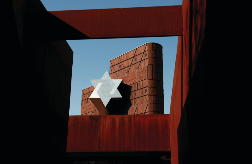A STAR of David is seen at the new Holocaust museum called the House of Fates in Budapest, Hungary, last year (photo credit: REUTERS)