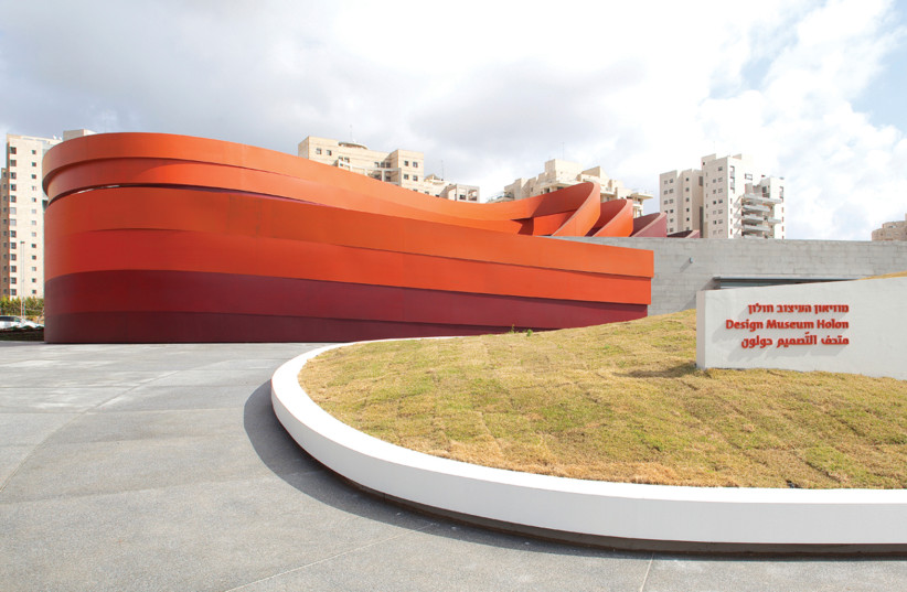 The Holon Design Museum will offer free entry during the intermediate days of Passover (photo credit: ELAD SARIG)