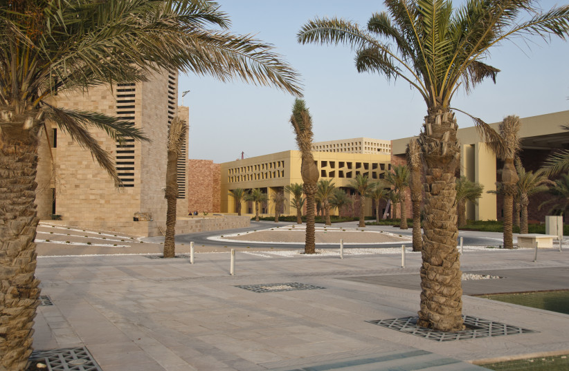 Texas A&M University campus in Qatar (photo credit: Wikimedia Commons)