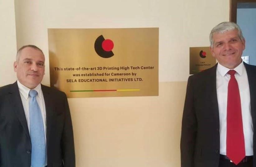 Ambassador Ran Gidor at the inauguration of the facility (photo credit: MFA)