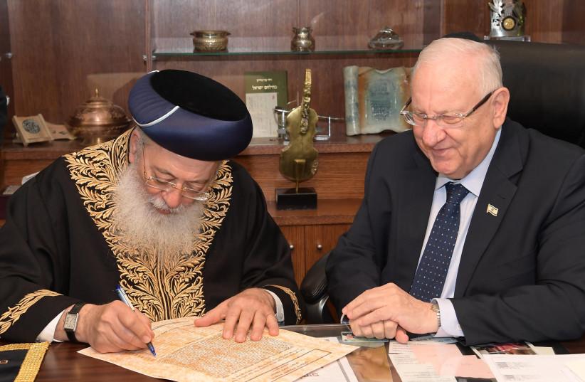 President Rivlin selling his chametz ahead of Pesach (photo credit: AMOS BEN-GERSHOM/GPO)