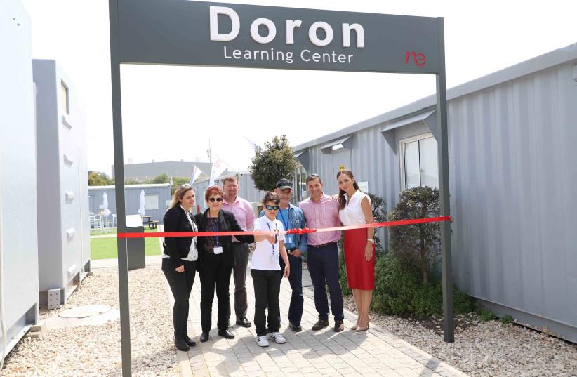 The inauguration of Noble Energy's Doron Learning Center in Ashdod (photo credit: OREN CARMELI)