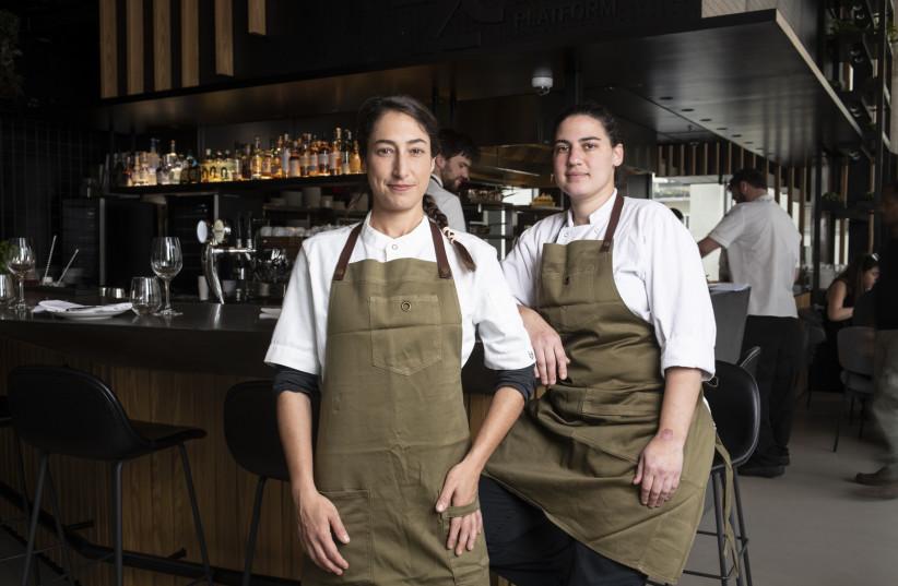 Chefs Stav Naveh (L) and Shuli Wilmer at L28 Culinary Platform (photo credit: ILYA MELNIKOV)