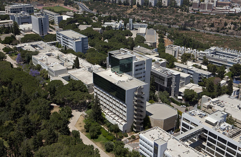 Technion–Israel Institute of Technology (photo credit: Wikimedia Commons)