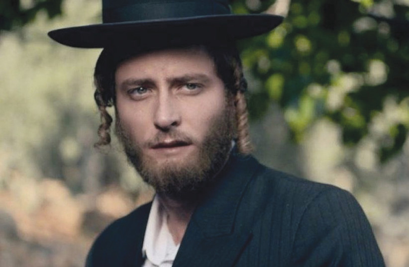 MICHAEL ALONI in his role as Akiva in the hit TV series 'Shtisel' (photo credit: Courtesy)