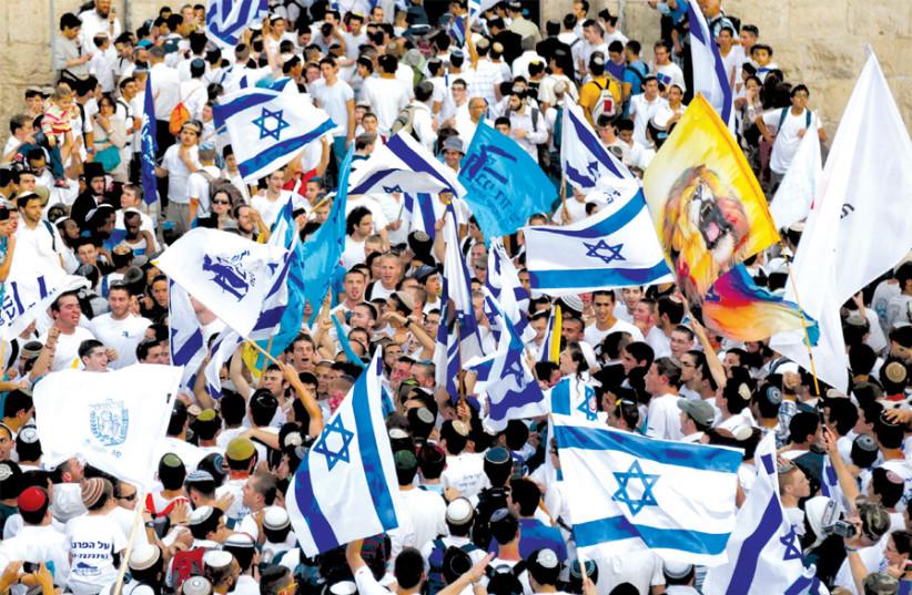 Celebrating Jerusalem Day (photo credit: MARC ISRAEL SELLEM)