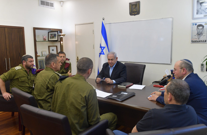 Prime Minister Benjamin Netanyahu is holding a consultation at the IDF Headquarters in Tel Aviv with the heads of the defense establishment (photo credit: KOBI GIDEON/GPO)