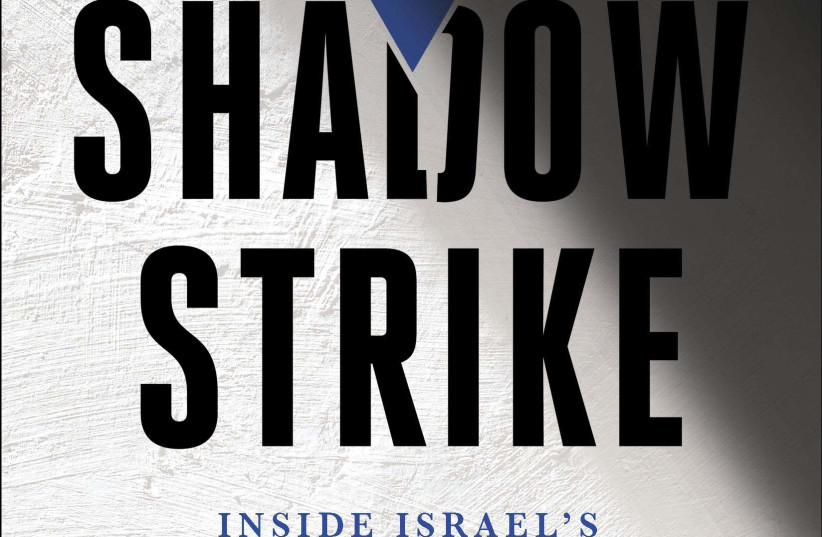 """""""Shadow Strike: Inside Israel's Secret Mission to Eliminate Syrian Nuclear Power,"""" by Yaakov Katz, published by St. Martin's Press, is now available. . (photo credit: Courtesy)"""