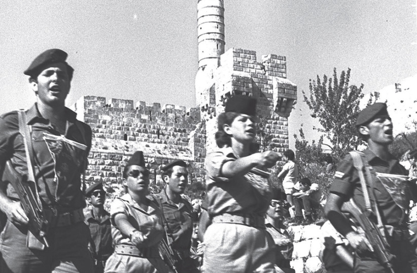 A MILITARY parade for Independence Day held in Israel during the early 1970s. (photo credit: GPO)
