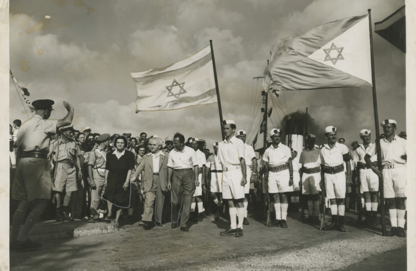 Rare photo collection from Israel's War of Independence up for auction -  The Jerusalem Post