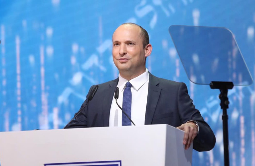 Education Minister Naftali Bennett speaks at the 57th Israel Prize ceremony on Israel's 71st Independence Day, 2019. (photo credit: ODED KARNI/GPO)