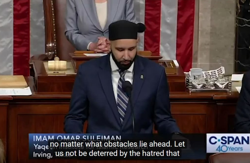 Imam Omar Suleiman addresses the House of Representatives on Thursday. (photo credit: SCREENSHOT/YOU TUBE)