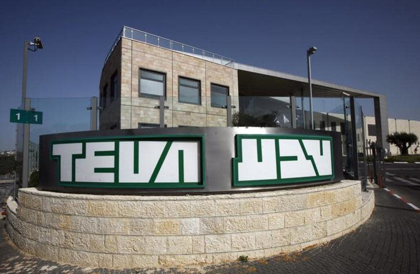 A building belonging to generic drug producer Teva, Israel's largest company with a market value of about $57 billion, is seen in Jerusalem (photo credit: REUTERS/BAZ RATNER)