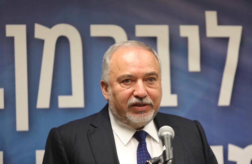 Yisrael Beytenu chairman Avigdor Liberman at a press conference (photo credit: MARC ISRAEL SELLEM)