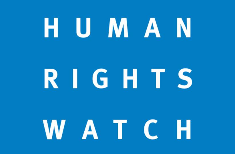 Human Rights Watch logo (photo credit: Wikimedia Commons)