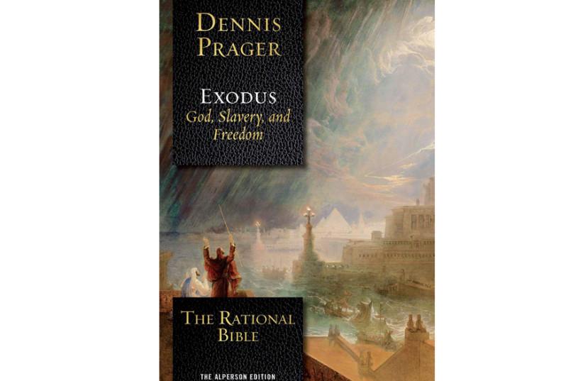 Exodus God, Slavery, and Freedom (photo credit: Courtesy)