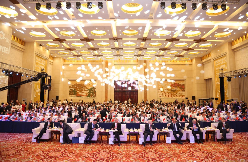 The 22nd international GoforIsrael investment conference in Jinan, Shandong Province (photo credit: GOFORISRAEL)
