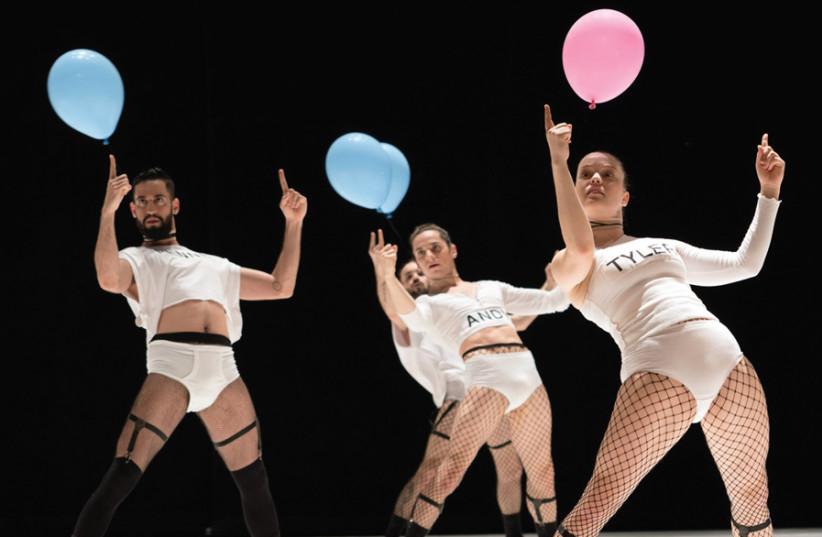 Fresco Dance Group presents a new work, 'Genderosity' (photo credit: ELI KATZ)