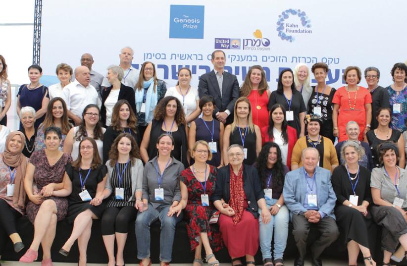 ISRAELI WOMEN NGO leaders representing the 37 Israel grant recipient organizations at The Genesis Prize Foundation grant announcement event in Tel Aviv on September 4, 2018. (photo credit: NATASHA KUPERMAN)