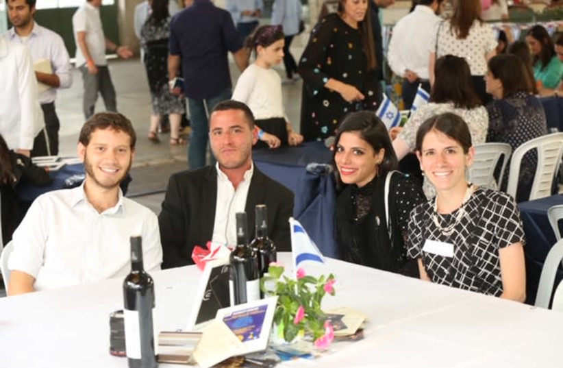 Jewish International Connections event in Jerusalem (photo credit: DAVID WEIL PHOTOGRAPHY)