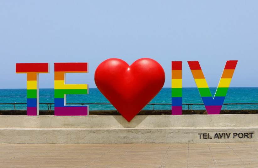Tel Aviv Port honoring the Gay Pride month (photo credit: GUY YECHIELI)
