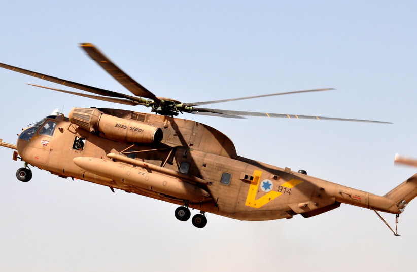 CH-53 helicopter (photo credit: GUY ASHASH/IAF)