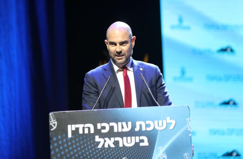 Justice Minister Amir Ohana speaks at the Israeli Bar Association on June 10, 2019 (photo credit: YOSSI ZAMIR)