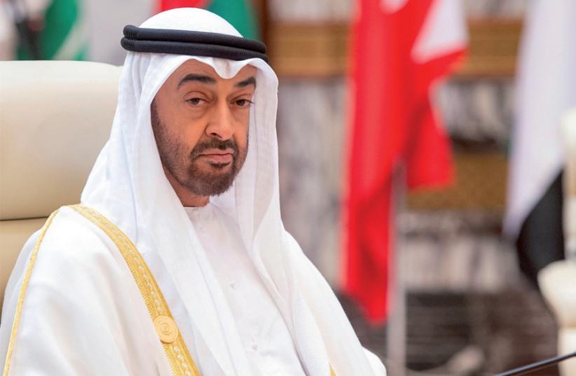 Le prince héritier d'Abou Dhabi, Sheikh Mohammed Bin Zayed, lors du sommet du Conseil de coopération du Golfe à La Mecque le 30 mai 2019 (crédit photo: BANDAR ALGALOUD / COUR ROYALE SAOUDITE / REUTERS)